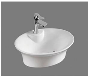 Bathroom Ceramic Vessel Sink BVST4065-0