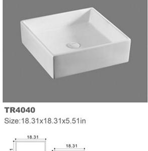 Bathroom Vessel Sink BVST4040-0